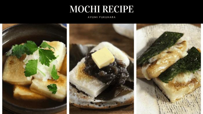 ダクタイルパン 簡単焼き餅レシピ!